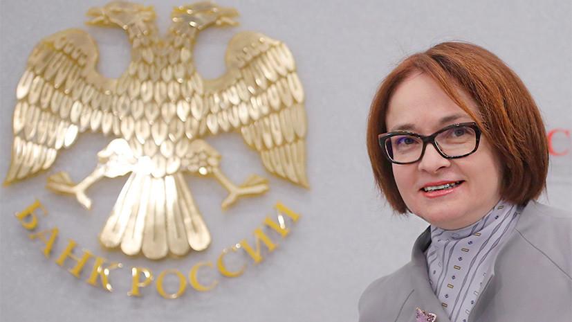 Мягкое решение: Центробанк России снизил ключевую ставку до 7,25% годовых