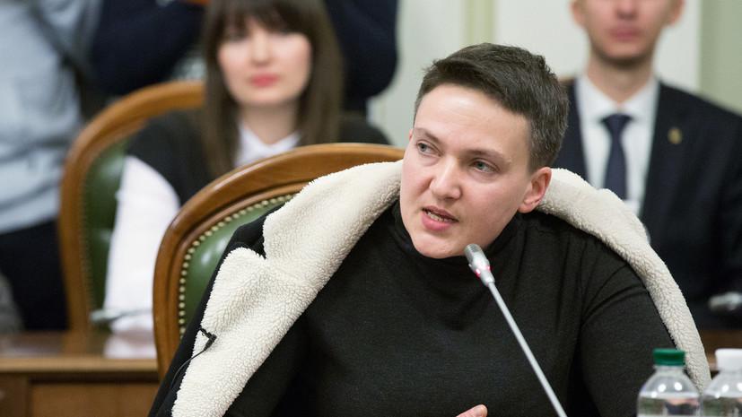 Комитет Верховной рады рекомендовал лишить Савченко депутатской неприкосновенности