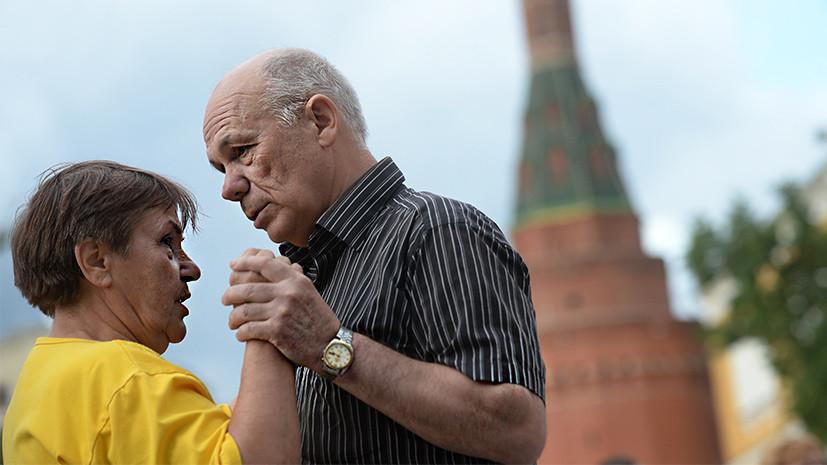 «Сделан первый шаг»: пенсии в России продолжат индексировать выше уровня инфляции