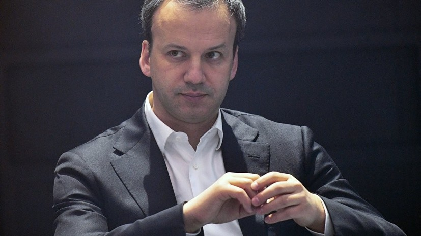 Дворкович прокомментировал сообщения СМИ о возможном повышении НДФЛ до 15%