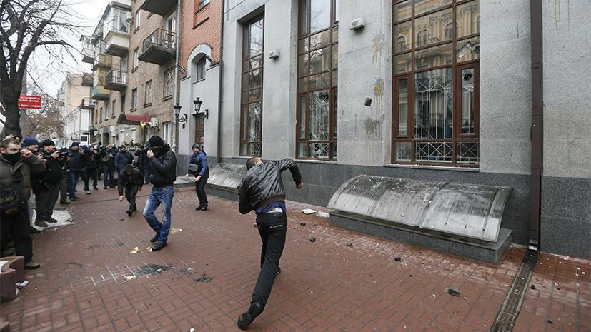 СК возбудил дело после нападений националистов на здание Россотрудничества в Киеве