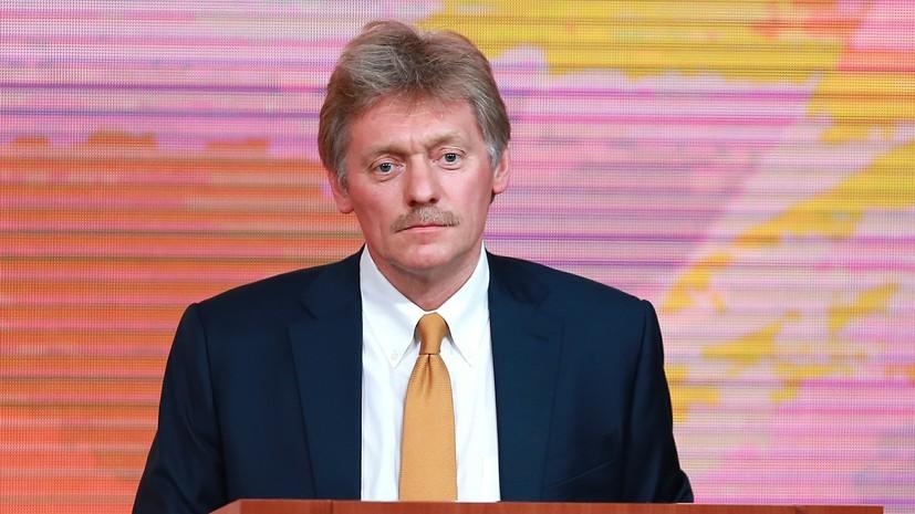 Песков прокомментировал сообщения СМИ о возможном повышении НДФЛ