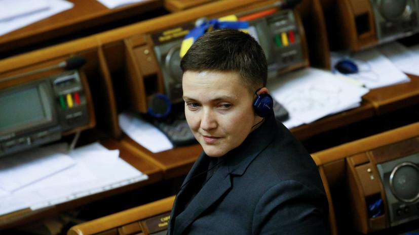 Политолог рассказал о последствиях возможного решения Рады поддержать арест Савченко