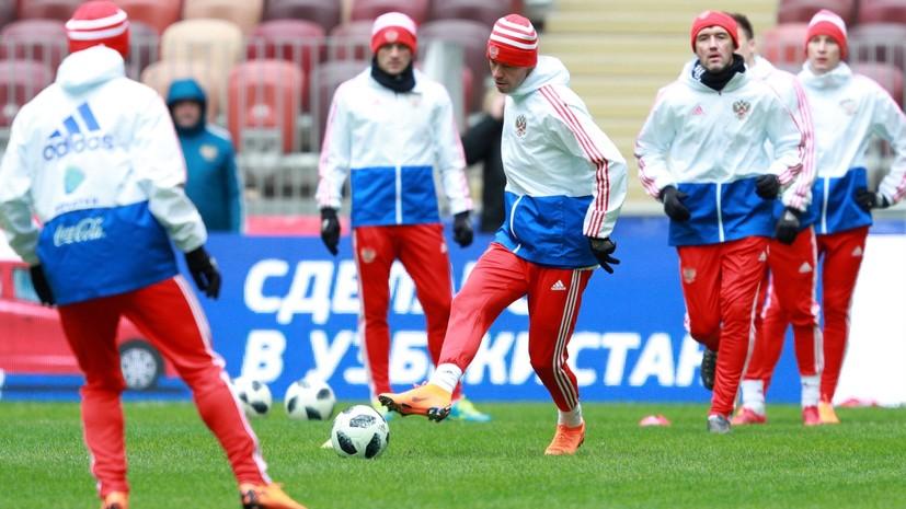 «От состояния газона в «Лужниках» поднялось настроение»: сборная России завершила подготовку к матчу с Бразилией