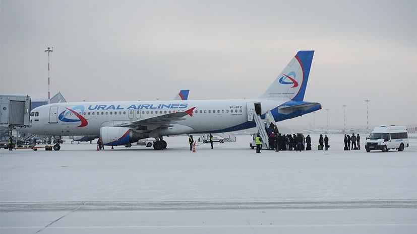 В Екатеринбурге совершили вынужденную посадку два самолёта