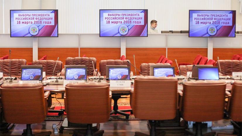В ЦИК заявили об отсутствии существенных нарушений на выборах президента