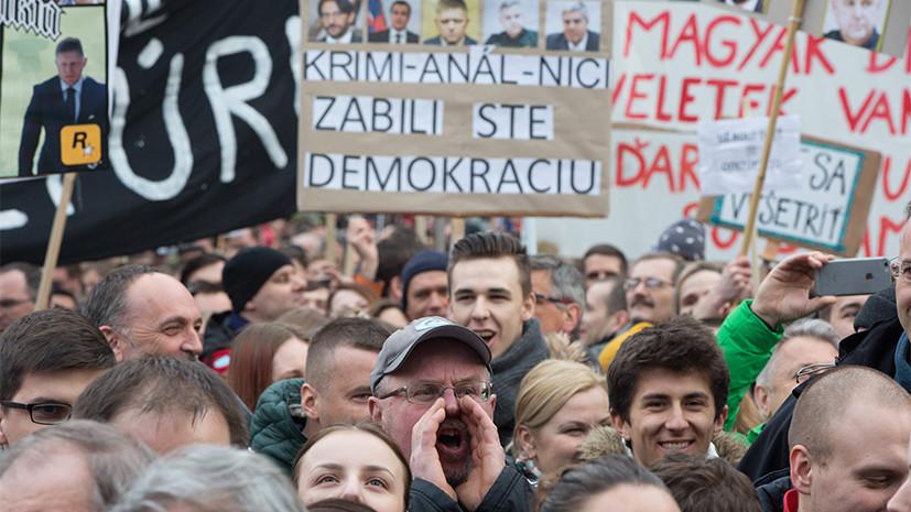«Часть большой политической мозаики»: как смена премьера Словакии может быть связана с «Северным потоком — 2»
