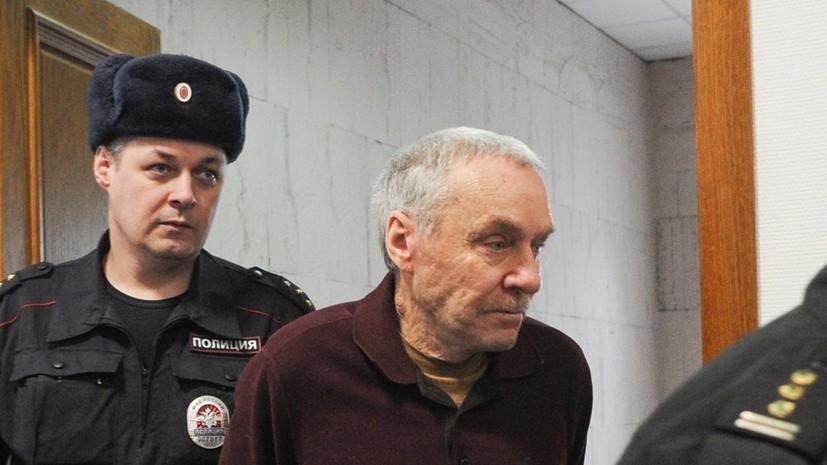 Суд перевёл отца полковника Захарченко под домашний арест
