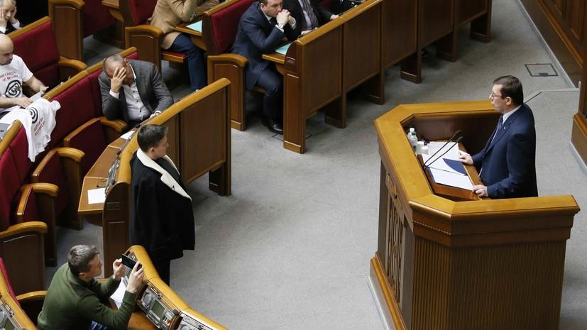 Верховная рада лишила депутатской неприкосновенности Надежду Савченко