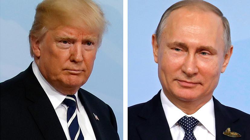 В Финляндии заявили о готовности провести встречу Путина и Трампа