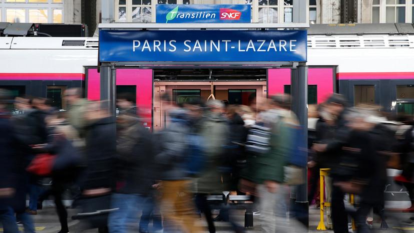 В нескольких городах Франции произошли столкновения между протестующими и полицией