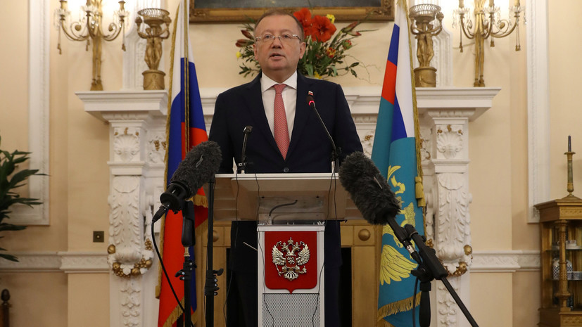 Посол России в Британии ответил на сравнение ЧМ-2018 с Олимпиадой-1936