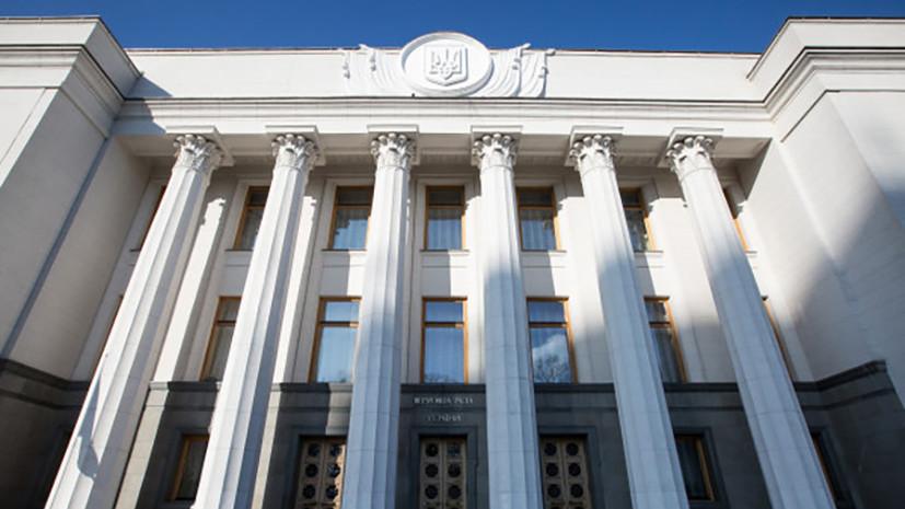 Верховная рада назвала нелегитимными выборы президента России в Крыму