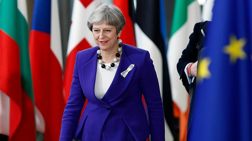 Мэй намерена обсудить дело об отравлении Скрипаля с коллегами по ЕС в Брюсселе