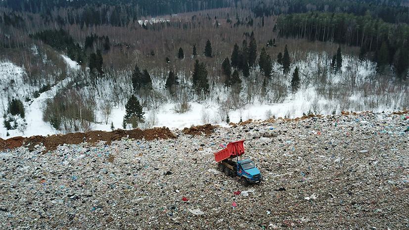 Спецпредставитель президента назвал самую острую проблему экологии в России