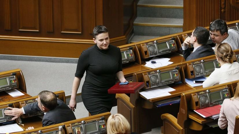 Генпрокурор Украины подписал и объявил подозрение Савченко