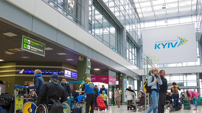 Киевскому аэропорту присвоили имя авиаконструктора Игоря Сикорского