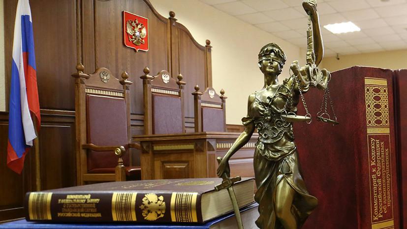 Жительницу Калининградской области приговорили к пяти годам за спонсирование лечения боевиков ИГ