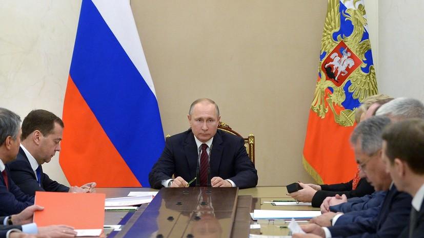 Путин обсудил с членами Совбеза российско-британские отношения