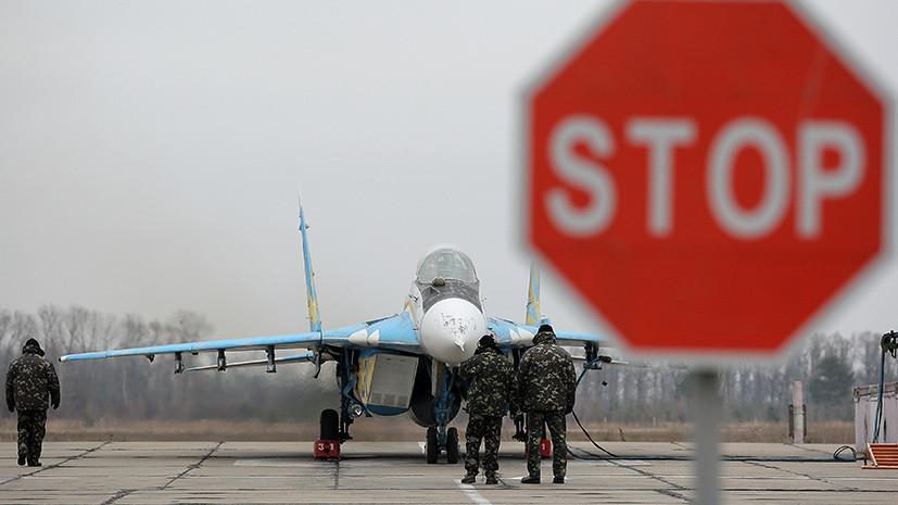 ВВС Украины обвинили Россию в провокационных действиях