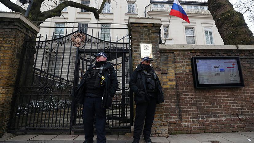 Посольство России в Британии сообщило о сокращении приёма по консульским вопросам