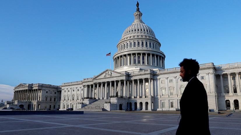 В конгрессе США прокомментировали итоги расследования «российского вмешательства»