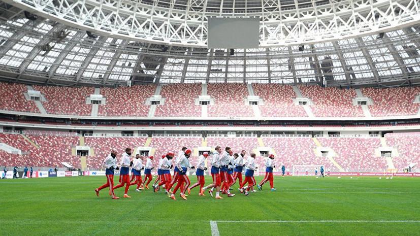 Все футболисты сборной России сдали допинг-тесты