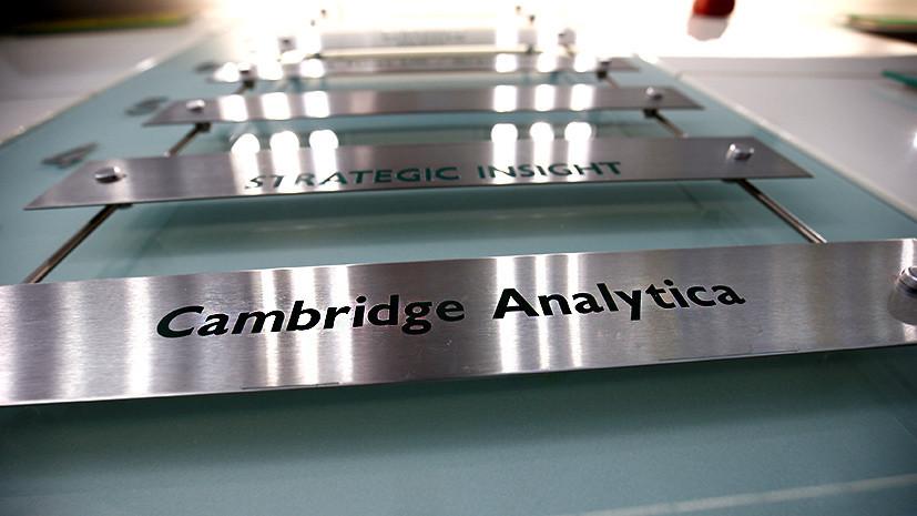 «Нелегитимное использование информации»: Cambridge Analytica может быть связана с властями Великобритании