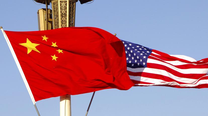 Минфин США подготовит новые торговые меры в отношении Китая в течение двух месяцев