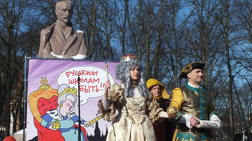 Политолог назвал дискриминацией закон о переводе русских школ на латышский язык обучения