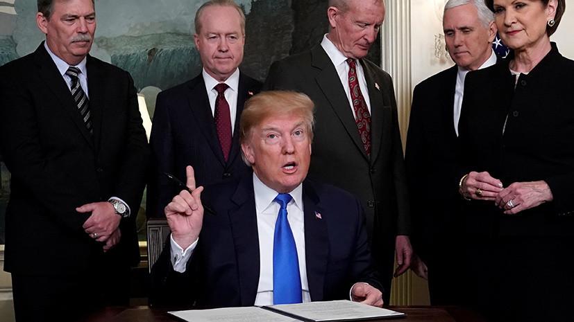 Трамп подписал меморандум о борьбе с экономической агрессией Китая