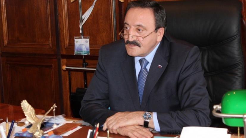 СК возбудил дело против главы управления антимонопольной службы Дагестана