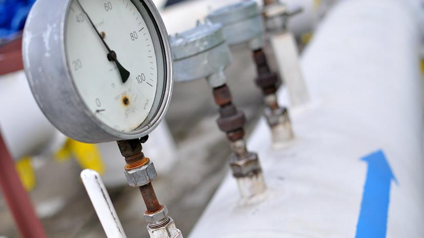 ЕК выступает за новый долгосрочный контракт на транзит газа между Россией и Украиной