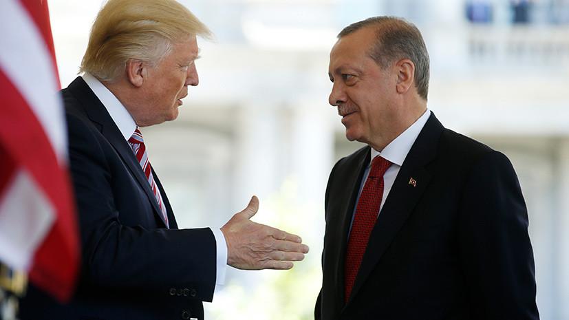 Трамп и Эрдоган обсудили отношения между США и Турцией