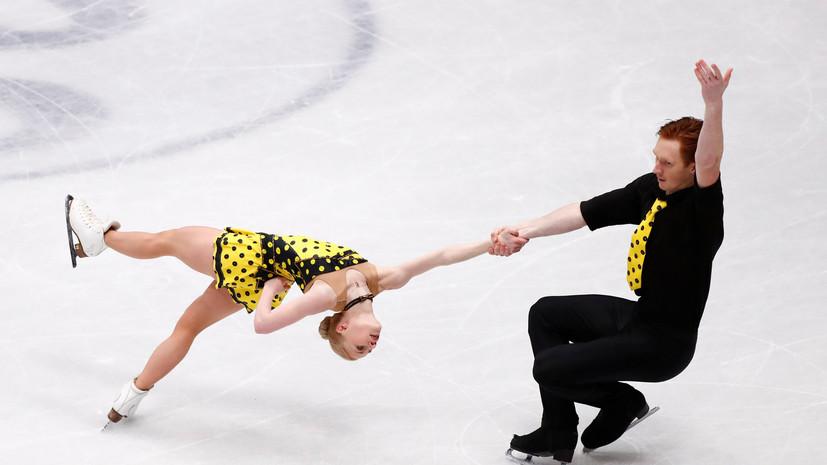 Первые после рекордсменов: Тарасова и Морозов стали серебряными призёрами ЧМ по фигурному катанию в Милане