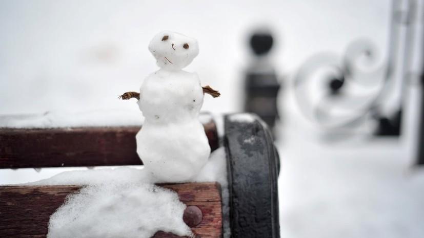 В Москве 23 марта ожидается до +3 °С