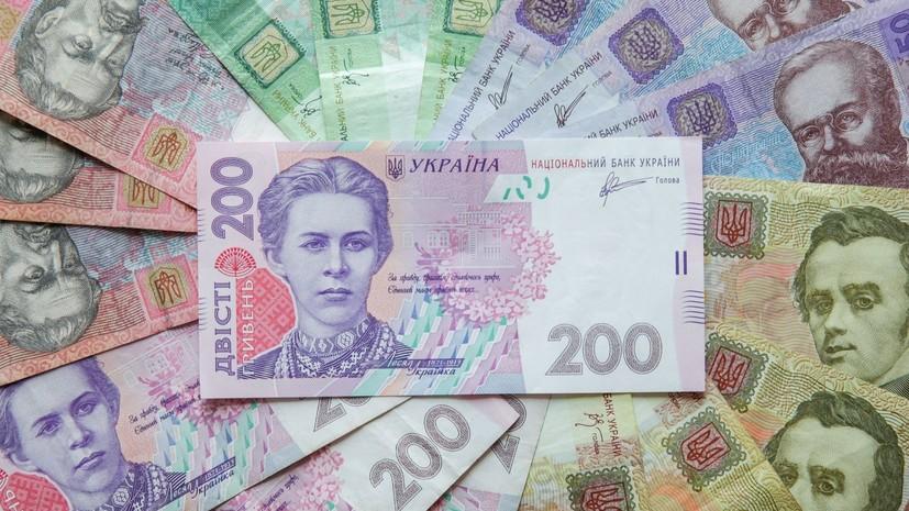 «Разграбление и рост миграции»: почему денежные переводы украинцев на родину в разы превышают зарубежные инвестиции
