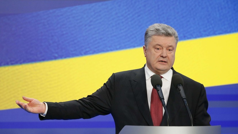 Порошенко пригласил Макрона посетить Украинское государство
