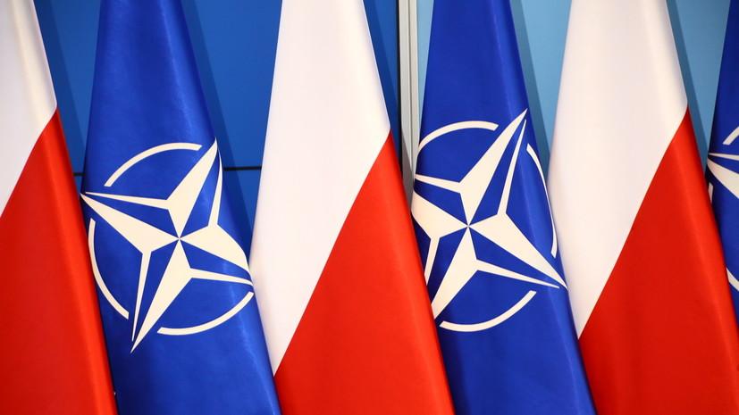 НАТО планирует создать новые компоненты ПВО и ПРО в Польше