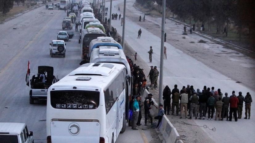 Почти 1,9 тысячи боевиков и членов их семей 22 марта вышли из Восточной Гуты