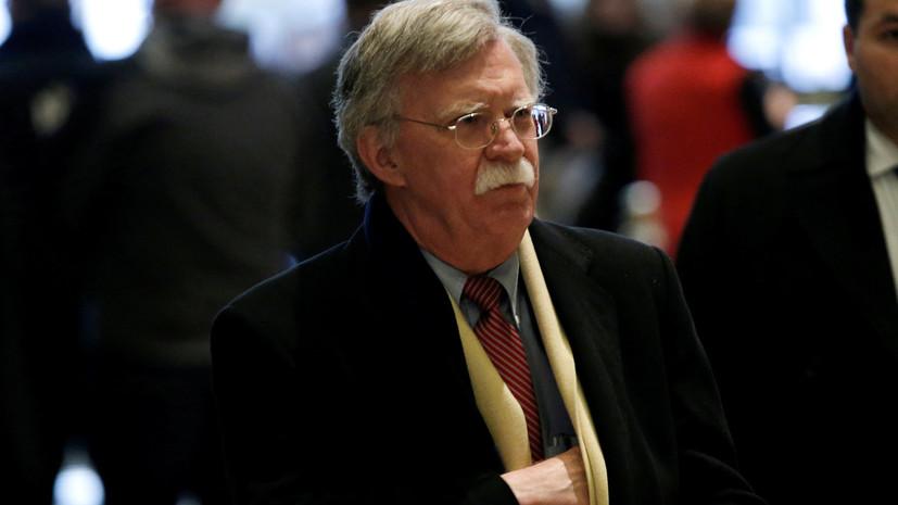 Эксперт прокомментировал назначение Болтона новым советником Трампа по нацбезопасности