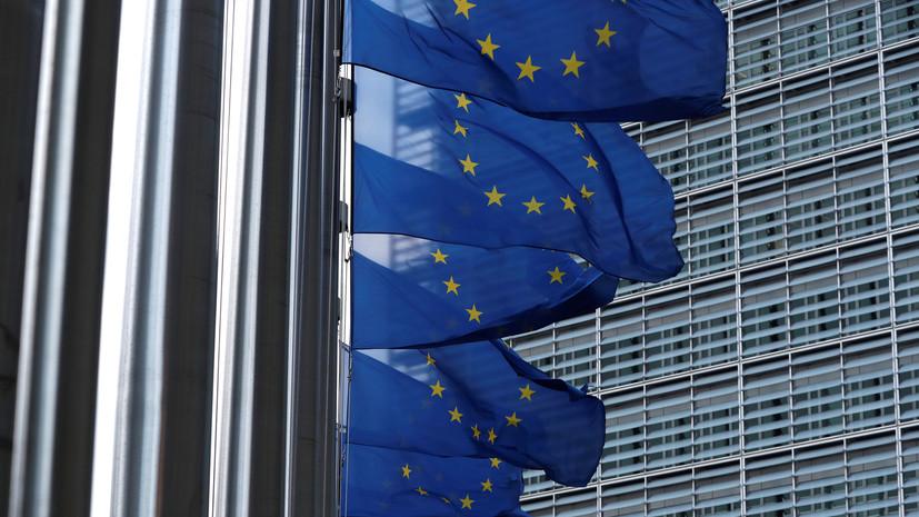 Ассоциация дипломатов об отзыве главы представительства ЕС в России: Евросоюз сам себя наказывает