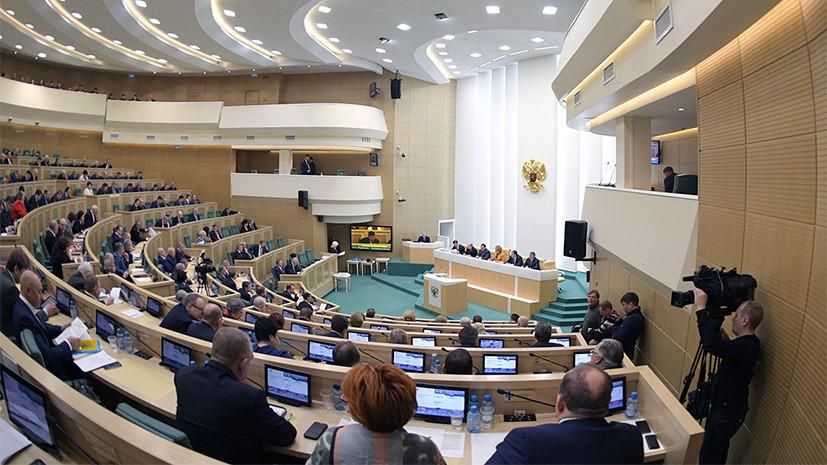 В Совфеде назвали отзыв главы представительства ЕС в России показательным выступлением