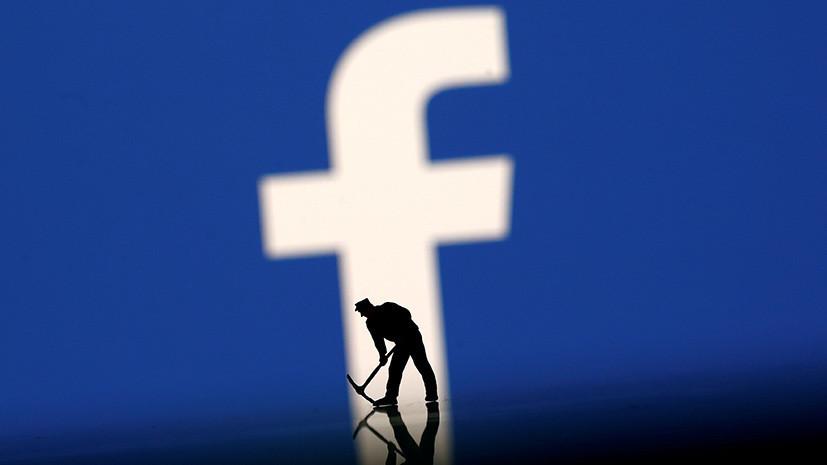 Никифоров рассказал о претензиях Минкомсвязи к Facebook и WhatsApp