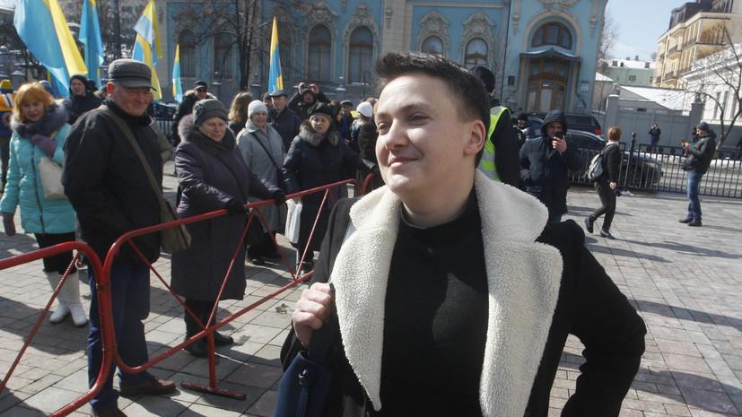 В Киеве суд начал рассматривать ходатайство об аресте Савченко