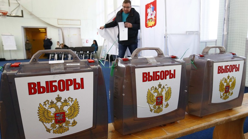ЦИК признала состоявшимися выборы президента России