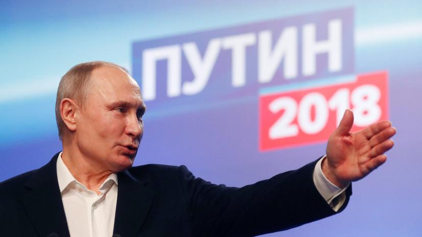 Путин 23 марта выступит с обращением к россиянам по итогам выборов президента