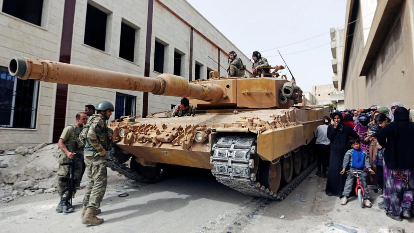 Курдский лабиринт: почему в международной коалиции заявили, что Турция препятствует борьбе с ИГ в Сирии