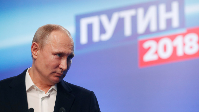 Путин: нам необходим настоящий прорыв