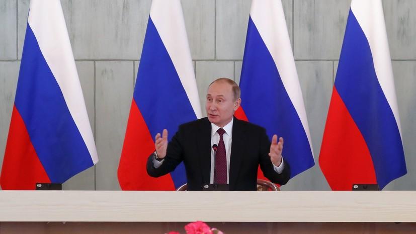 Путин: повестка развития России носит консолидирующий характер
